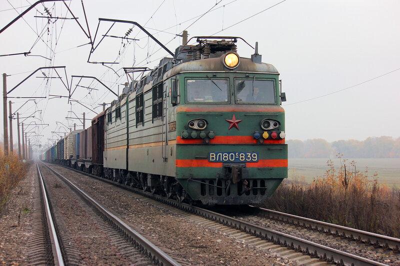 ВЛ80с-839