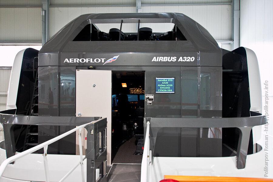 0 b99e1 919ef5ef XXL Тренажерный комплекс Аэрофлота