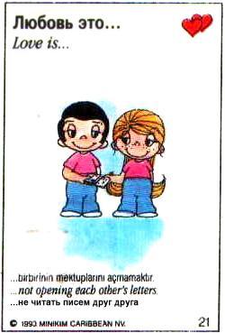 http://img-fotki.yandex.ru/get/9322/97761520.f8/0_80602_efcfc7_orig.jpg