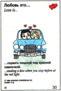 http://img-fotki.yandex.ru/get/9322/97761520.f8/0_8060b_a7b997e6_orig.jpg