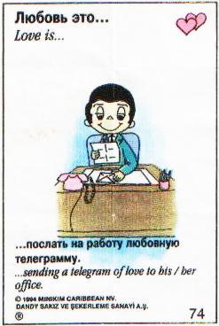 http://img-fotki.yandex.ru/get/9322/97761520.f9/0_80638_b36745ca_orig.jpg