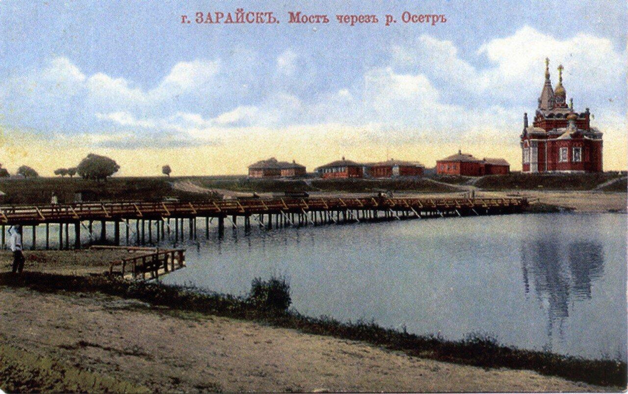 Мост через Осетр