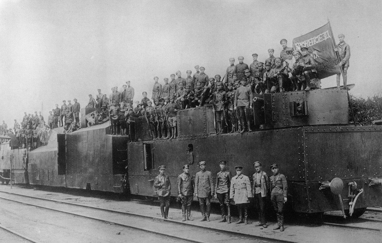 1919. Личный состав бронепоезда № 12.