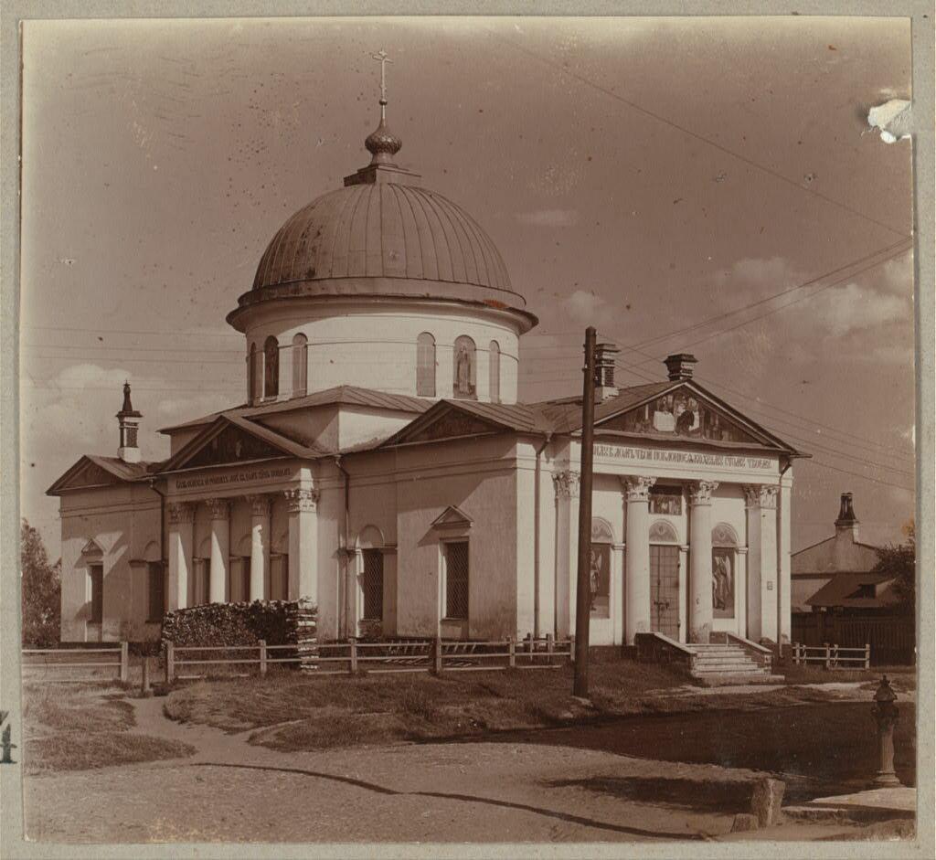 Петропавловская церковь (зимняя). Ярославль. 1910.