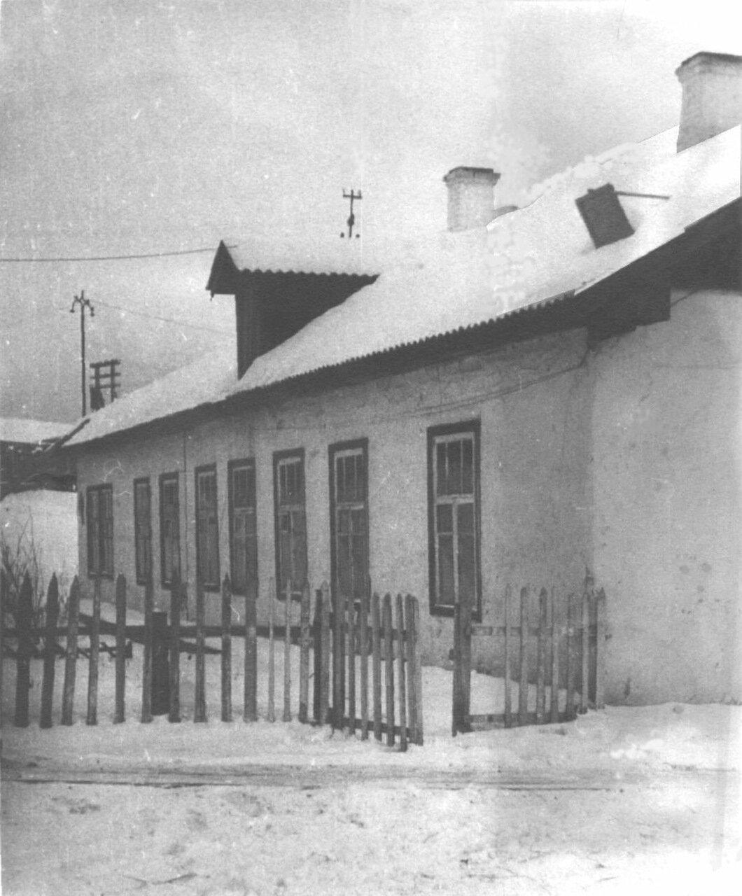 1949. Общежитие Спецконторы по тушению подземных пожаров