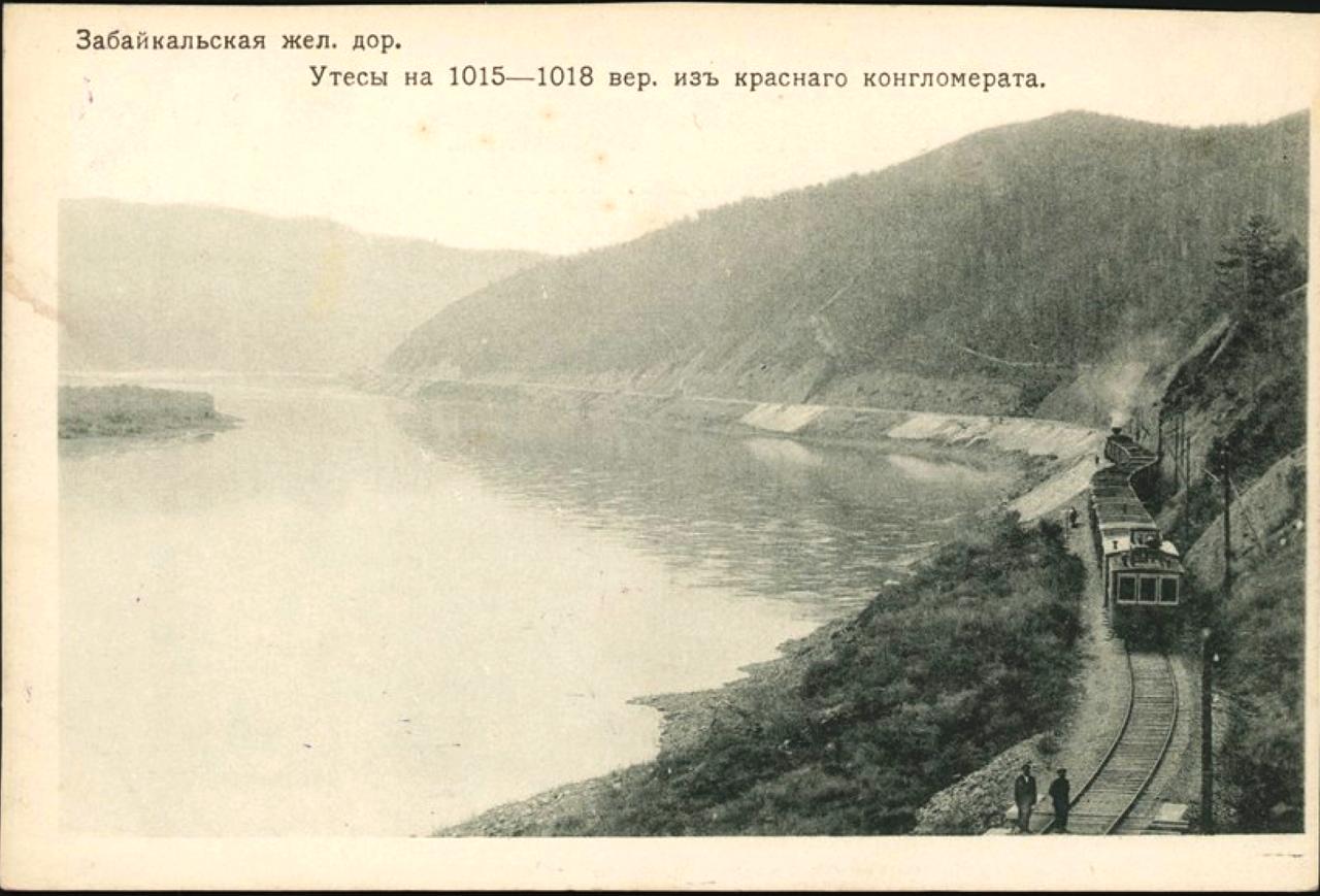Долина реки Шилки. Утесы на 1015 - 1018 версте из красного конгломерата