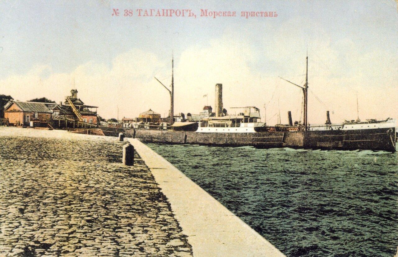 Морская пристань