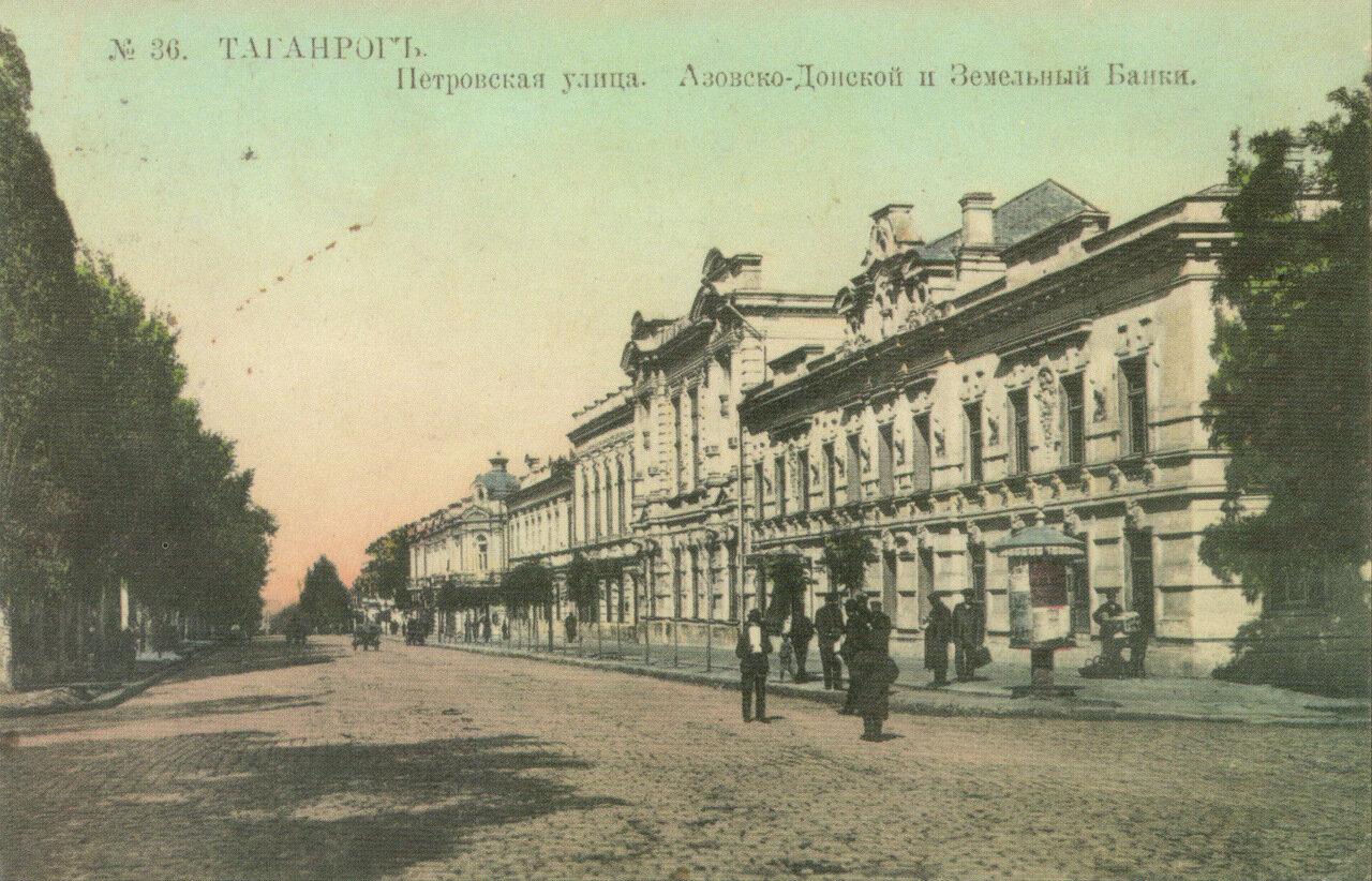 Петровская улица. Азовско-Донской и Земельный Банки