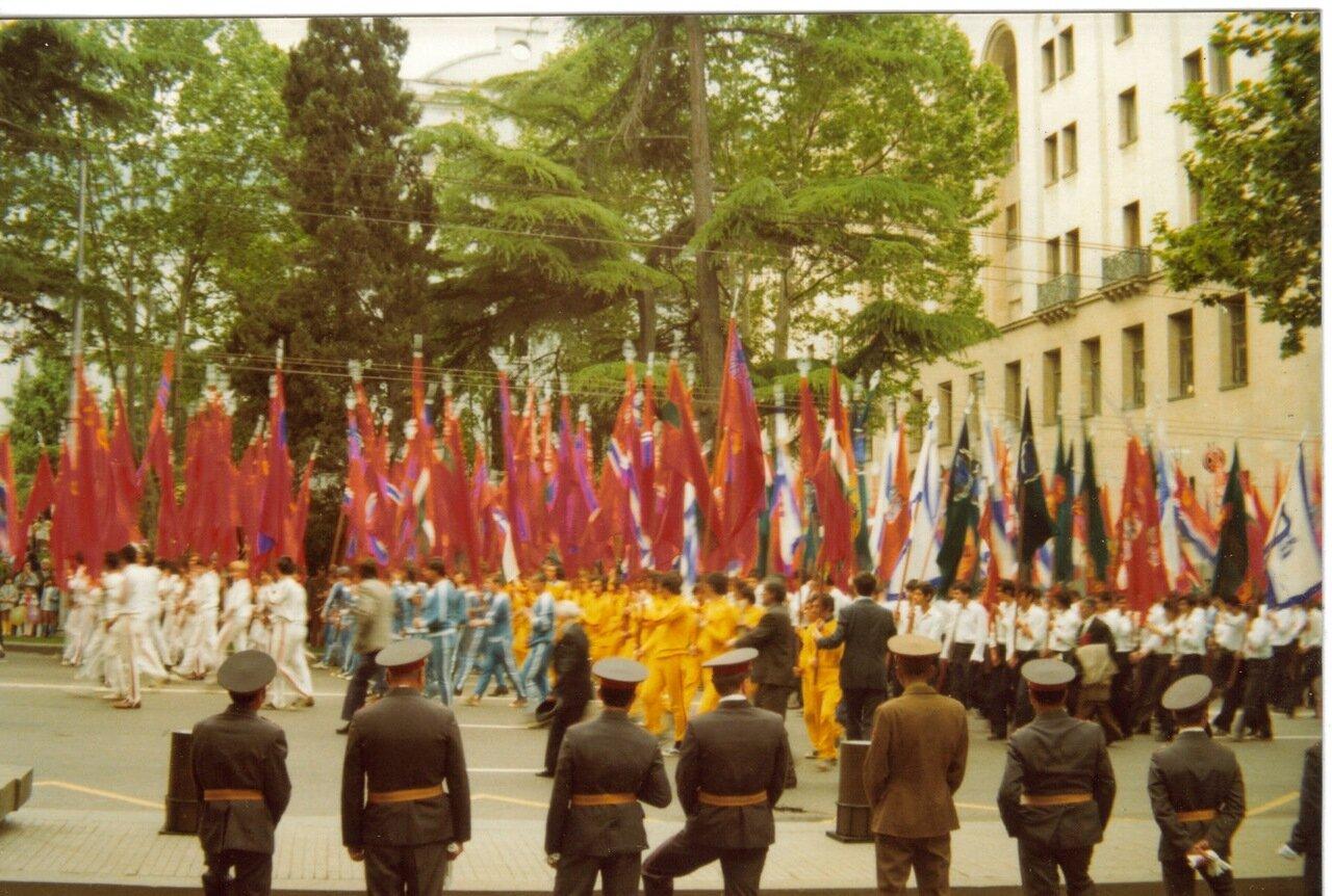 Первомайский марш