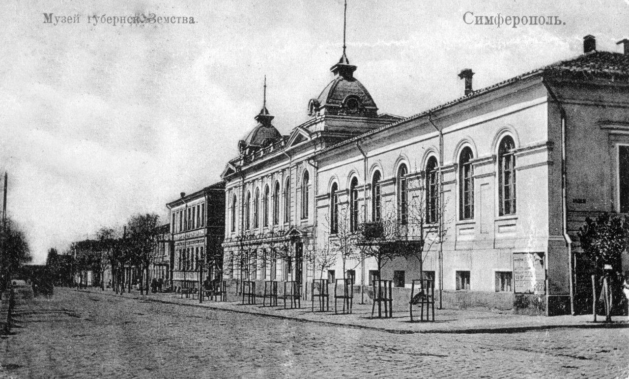 Музей Губернского Земства