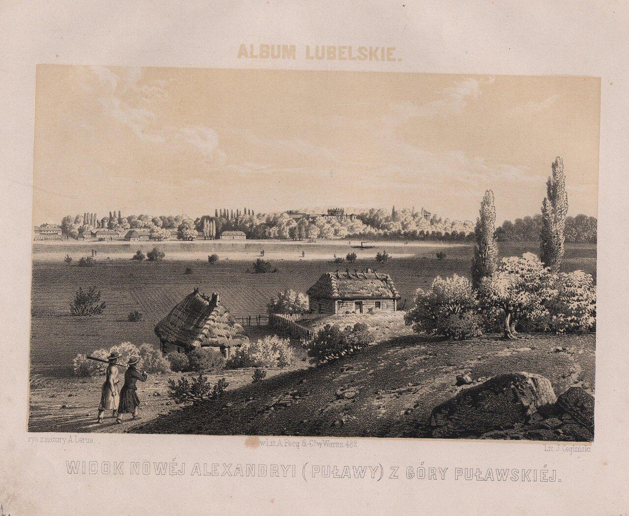 Новая Александрия