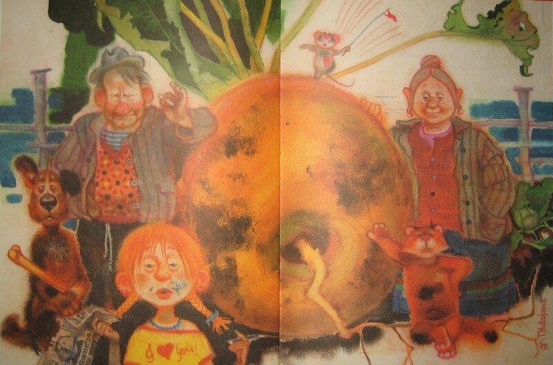 Сказка животном и растении читать