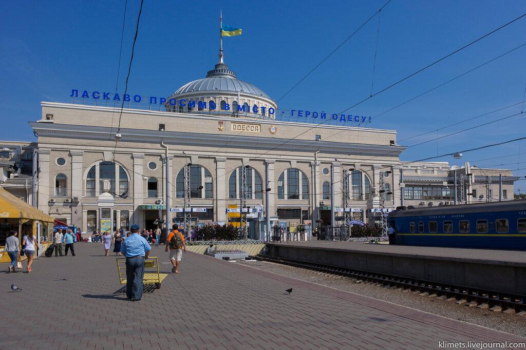 День города Одесса