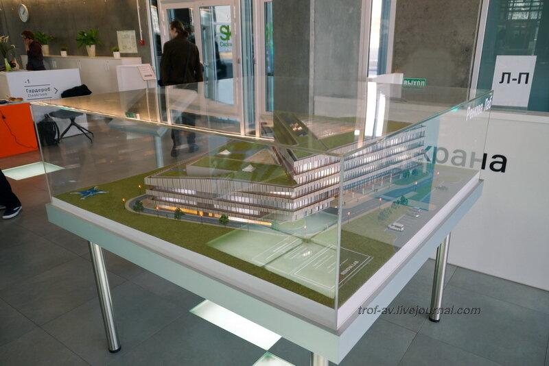 Макет здания R&D Ренова Инновационного центра Сколково, Конференция и выставка Skolkovo Robotics 2014