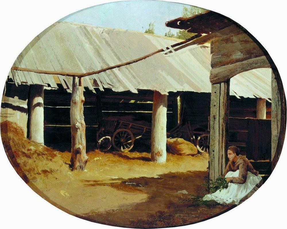 Деревенский двор. 1867.jpg
