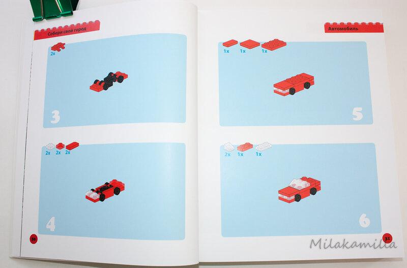 Как сделать спиннер из лего инструкция 184