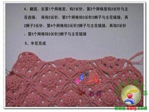 Мастер-класс мотивов для кофточки кимоно.Фото сайта *Модное вязание*,http://modnoevyazanie.ru.com/