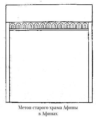 Старый храм Афины в Афинах, метоп, чертеж