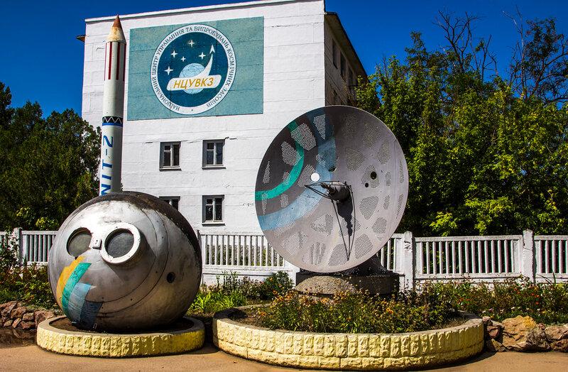 Витино. Центр управления космических средств