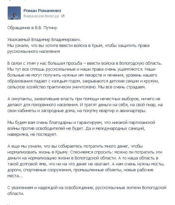 http://img-fotki.yandex.ru/get/9323/219038366.0/0_cf1bc_a0f31378_orig