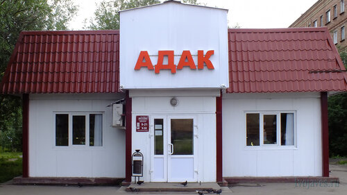 Фото города Инта №5019  Восточная сторона Воркутинской 12а 10.07.2013_15:41