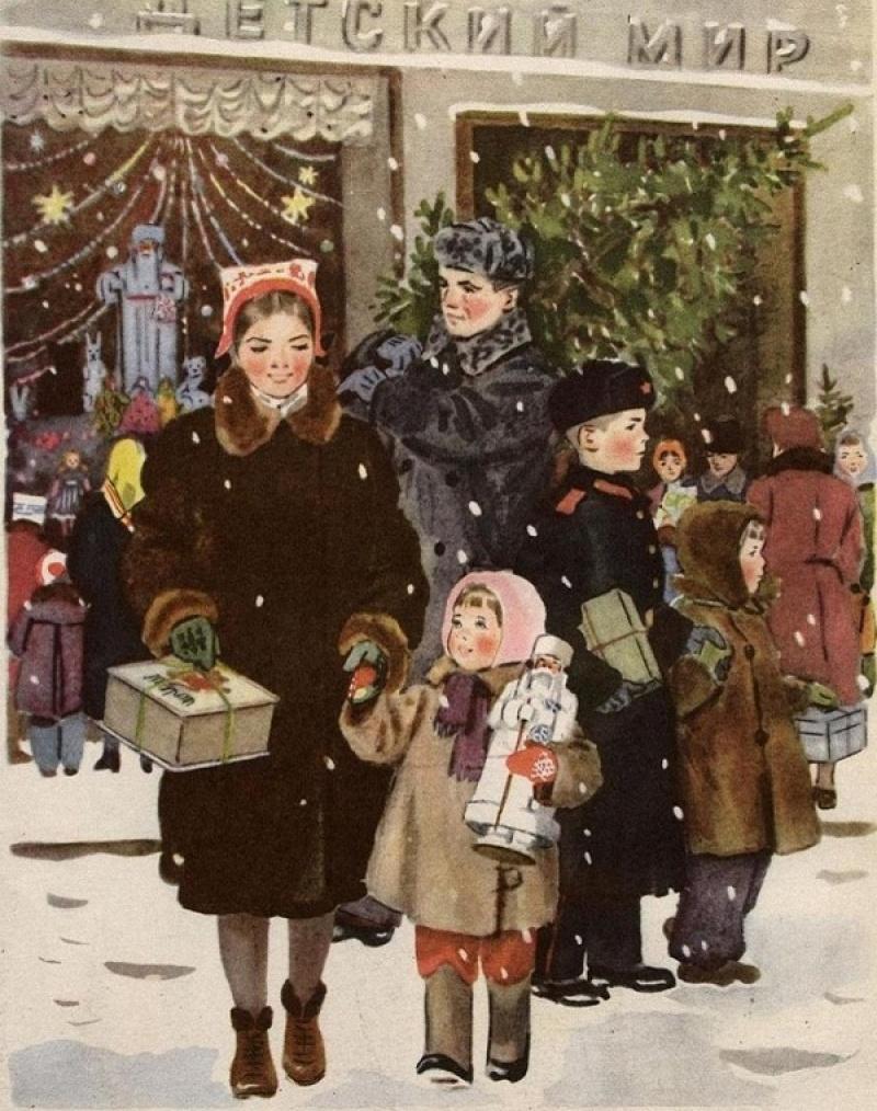 Татьяна Еремина, «Предновогодние хлопоты», 1953