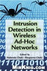Книга Intrusion Detection in Wireless Ad-Hoc Networks