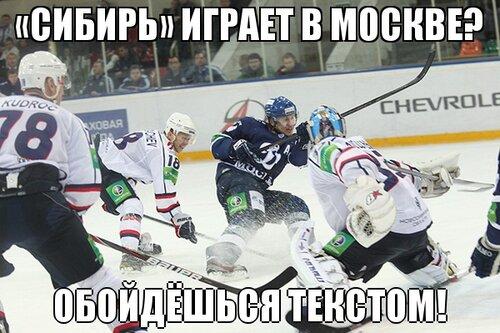 Донбасс, Спартак, Сибирь, Динамо Минск, Динамо