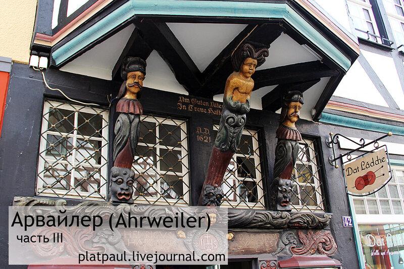 Ahrweiler