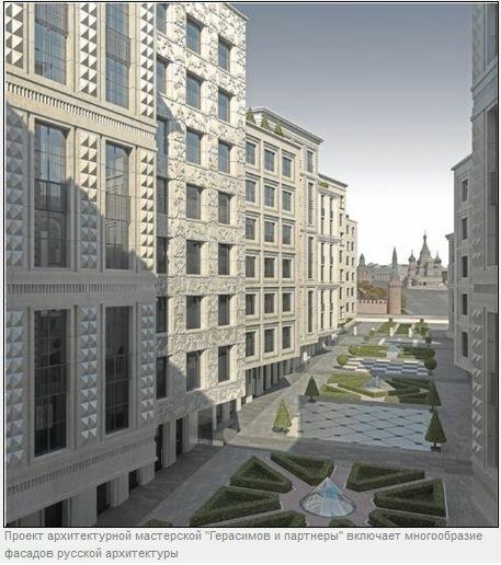 Конкурсные проекты здания напротив Кремля