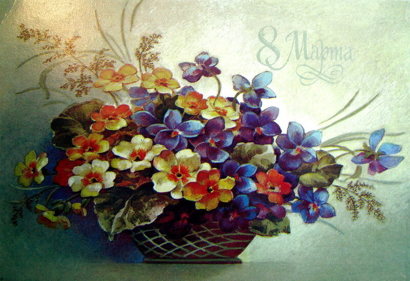 Международный Женский День 8 Марта. С праздником, милые женщины!