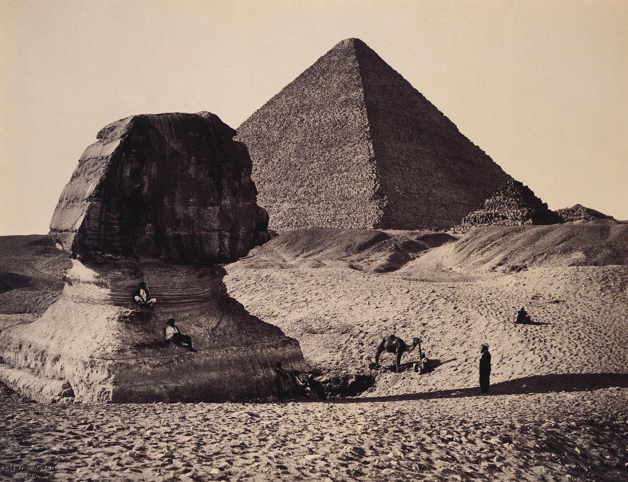 4 марта 1862. Сфинкс и Великая пирамида. Гиза