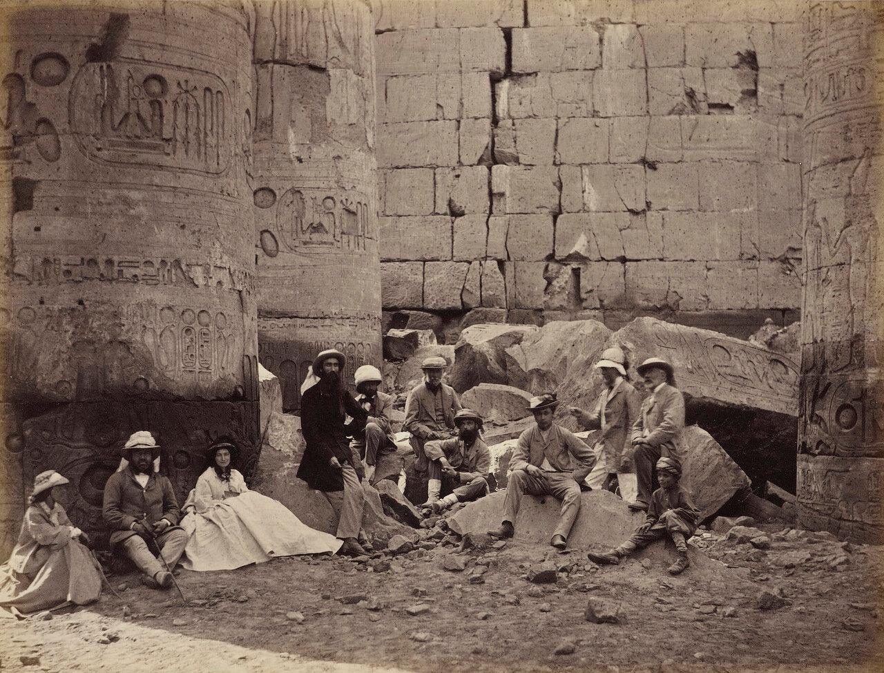 Март 1862. Принц Уэльский со спутниками среди руин в гипостильном зале храма Амона, Карнак