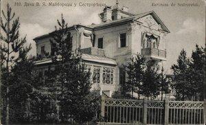 Дача В.Я.Майбороды у Сестрорецка