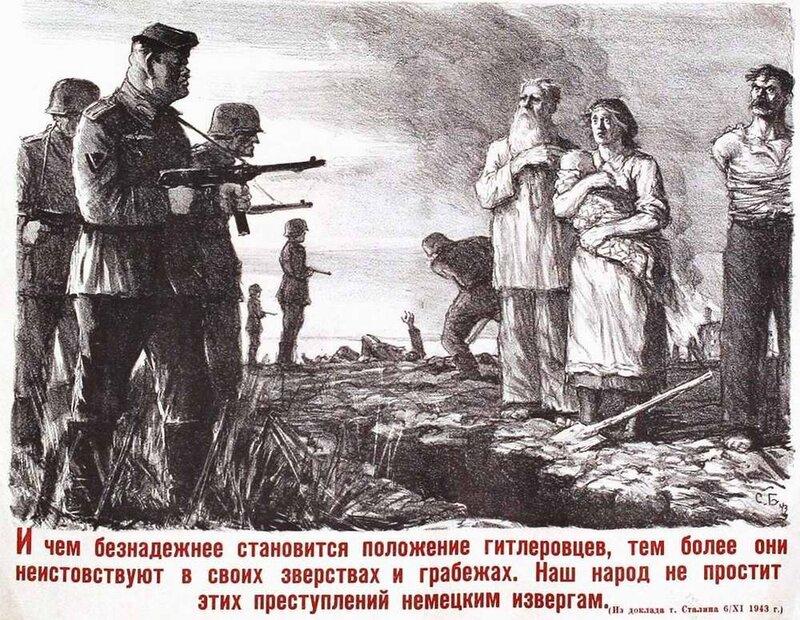 «Красная звезда», 28 марта 1943 года, что творили гитлеровцы с русскими прежде чем расстрелять, что творили гитлеровцы с русскими женщинами, зверства фашистов над женщинами, зверства фашистов над детьми, издевательства фашистов над мирным населением