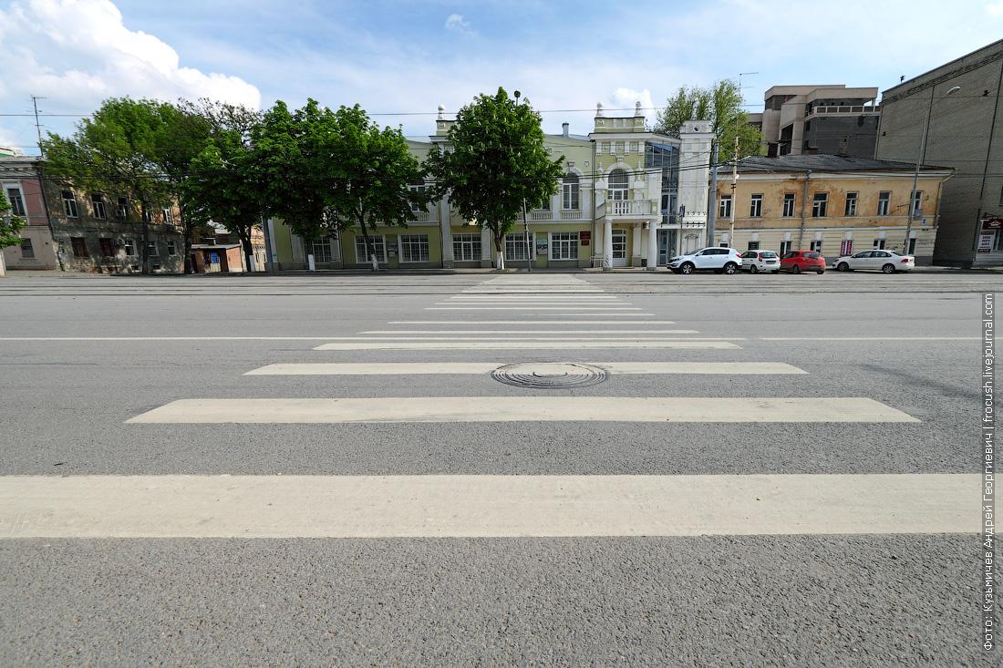 Ростов-на-Дону площадь Свободы