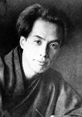 Акутагава Рюноскэ (об авторе)