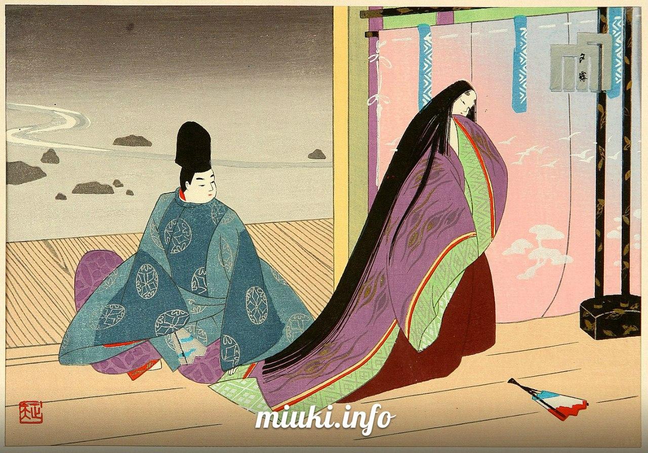 Сватовство и замужество в эпоху Хэйан