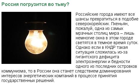 http://img-fotki.yandex.ru/get/9324/158289418.c6/0_b7dd2_583ffece_L.png