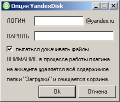 USDownloader Avangard Edition (USDownloader, Narod Tools, PhotoCodRu Uploader) / ����� �������� � USDownloader'�