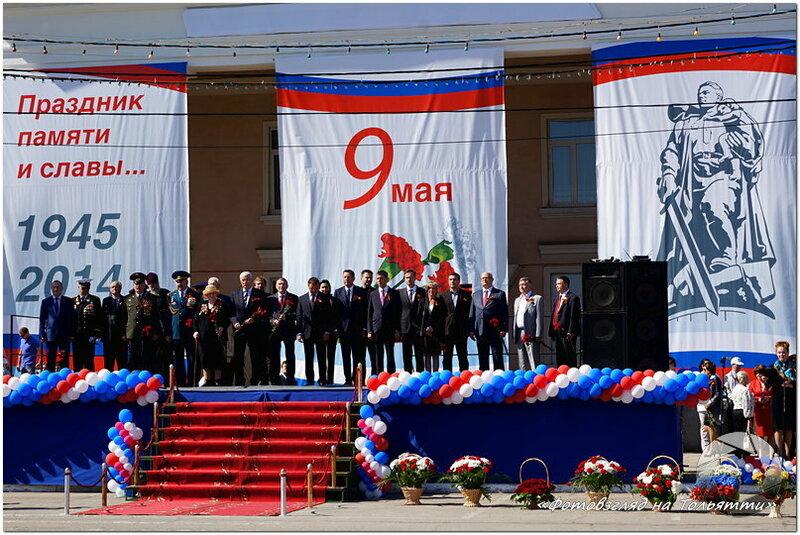 Президент АВТОВАЗа Бу Андерссон 9 мая