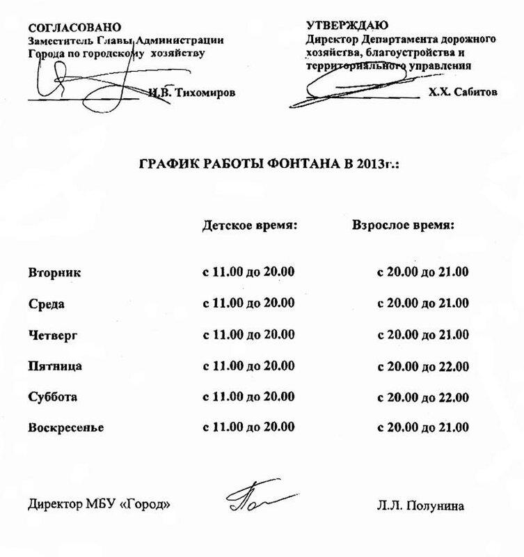 http://img-fotki.yandex.ru/get/9324/205869764.0/0_e9e0c_9b0ce56e_XL.jpg