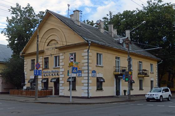 Киркоров открывает магазин и кафе в Белоруссии