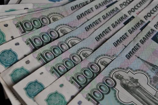 Пробизнесбанк может быть отключен отсистемы БЭСП Банка РФ