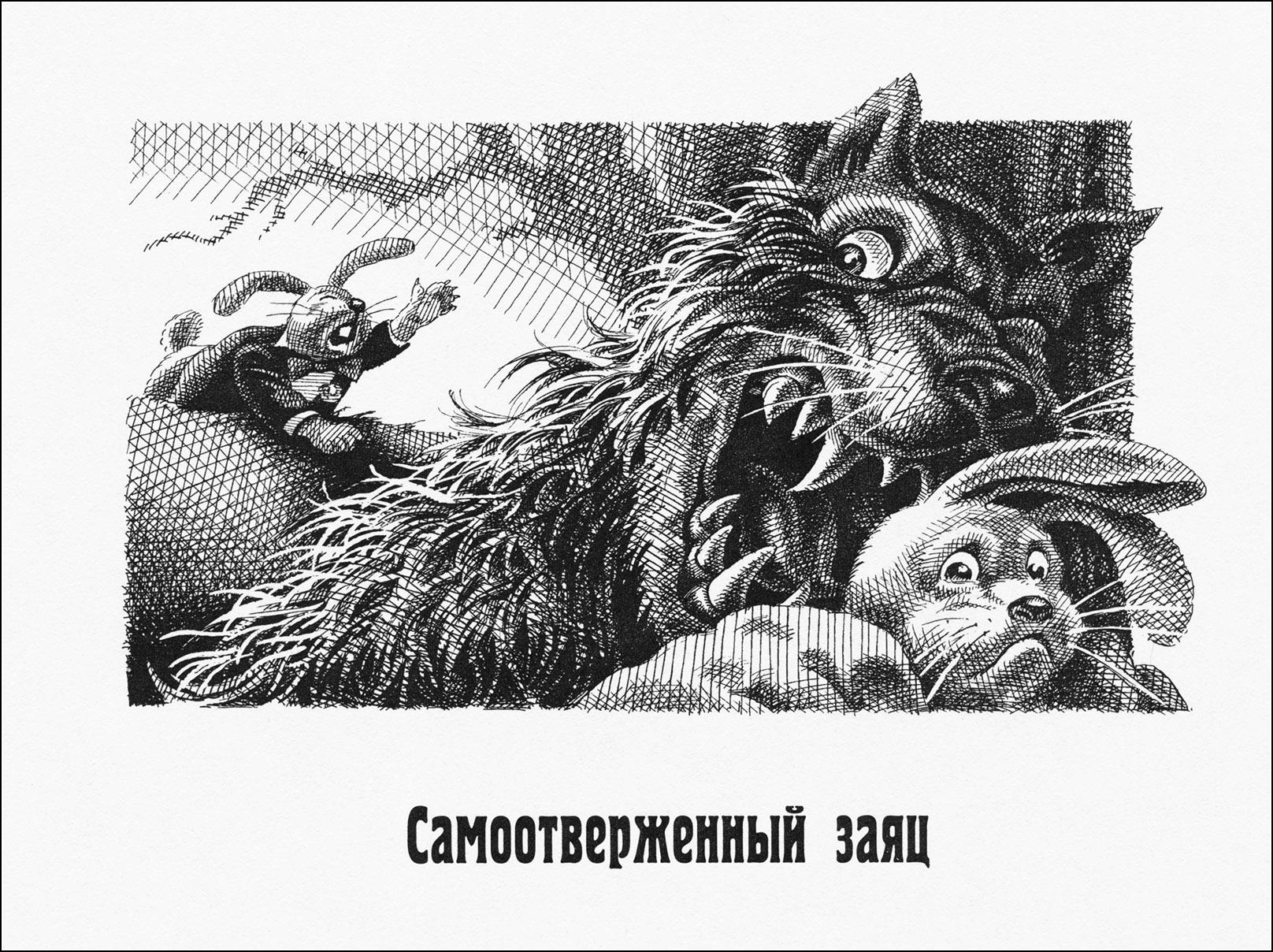 С. Лемехов. Михаил Салтыков-Щедрин: История одного города. Господа Головлевы. Сказки.