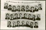 Табло членов социал - демократической фракции  Второй Государственной думы.