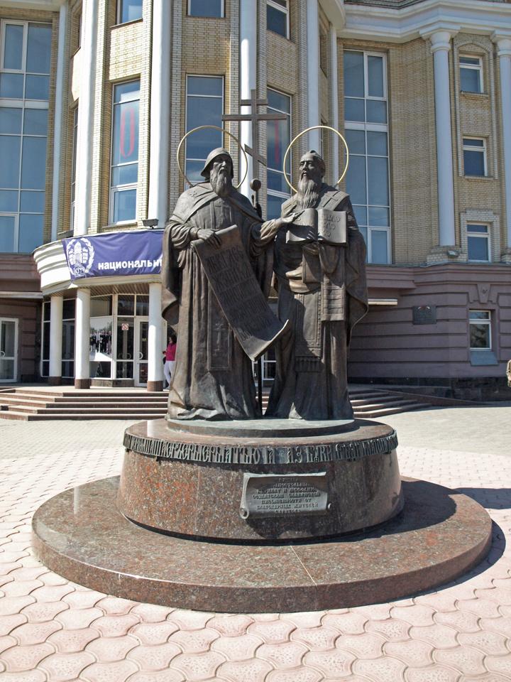 Памятник с сердцем Красноармейск, Саратовская обл. Мемориальный комплекс с крестом Трубчевск
