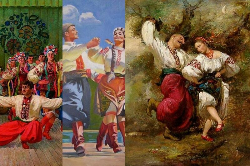 Украинские танцы в живописи