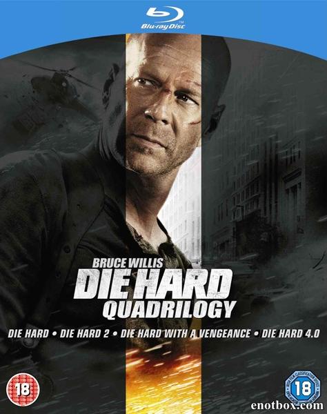 Крепкий орешек: Квадрология / Die Hard: Quadrilogy / 1988 - 2007 / ДБ, 2 x ПМ, АП (Гаврилов), СТ / Blu-Ray Remux (1080p)