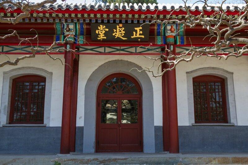 Зал Чжэнъи, парк Сяншань, Пекин